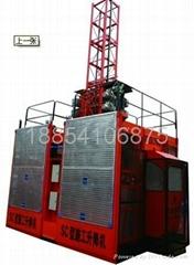 sc200施工升降机