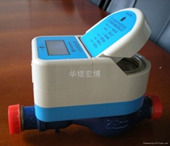 北京插卡水表