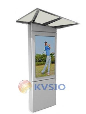 outdoor payment information kiosk kvsio china manufacturer other computer accessories. Black Bedroom Furniture Sets. Home Design Ideas