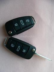 A6款對拷折疊鑰匙