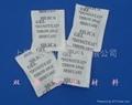 宁波硅胶干燥剂