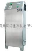 空氣式臭氧發生器 3