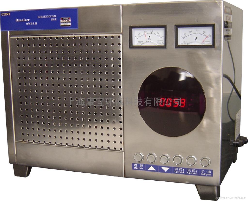 手提式臭氧發生器 2