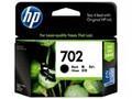 佳能IP2780/2788/MP259/墨盒 2