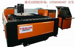特思德激光YAG金属激光切割机