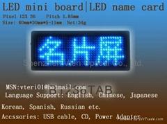LED name badge, LED badge for promotion,LED name tag, LED display boardB1236T