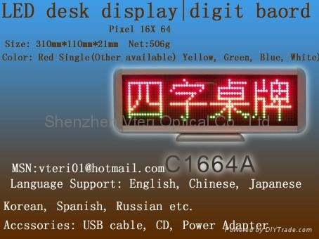 LED desk boar,LED mini display,LED desk display,LED digit baordC1664