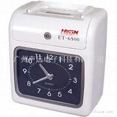 浩順晶密ET-6500打卡鐘