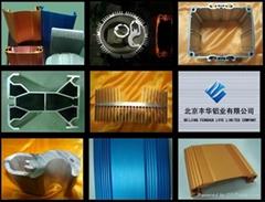 氧化铝型材