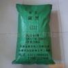 供應高色素炭黑C111