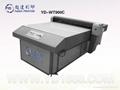 塑胶印花机