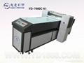 全自动印花机