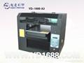 数码印花机价格