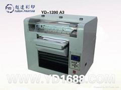 皮革數碼印花機