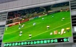 Huahai P20 football stadium led display 1