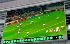 Huahai P20 football stadium led display