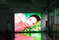 huahai indoor dot matrix led display P4