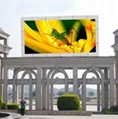 huahai full color led display P12