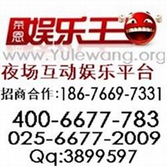 南京榮恩投影儀遊戲