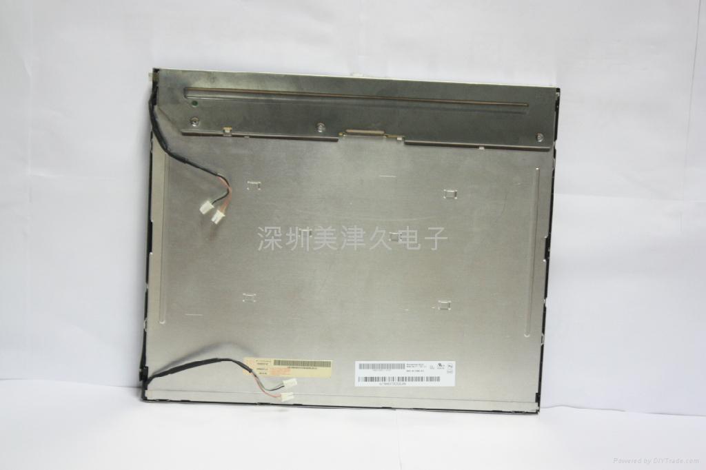 夏普15寸LQ150X1LG93 1