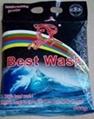 洗手宝免水洗手粉 2