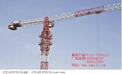 厂家直销山东明龙塔吊施工电梯