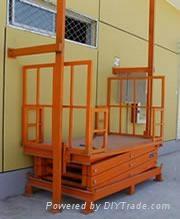 供應固定式液壓昇降貨梯