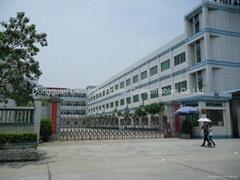 Dongguan Designjet Printer Consumables Co. Limited