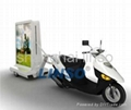 Scooter Trailer for Outdoor Advertising