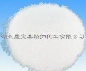 硬酯酸甲酯  1
