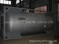 LNG液化石油氣罐式集裝箱