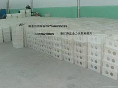 海鹽縣百步鎮金力達塑料模具廠