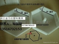 六角砖水库护坡砖塑料模具 2