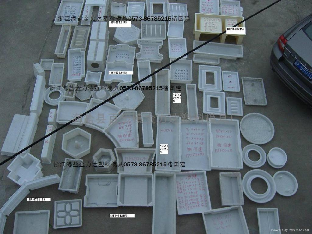 六角砖水库护坡砖塑料模具 3