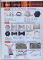 六角砖水库护坡砖塑料模具 4