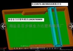 重慶旅遊高速公路蓋板塑模