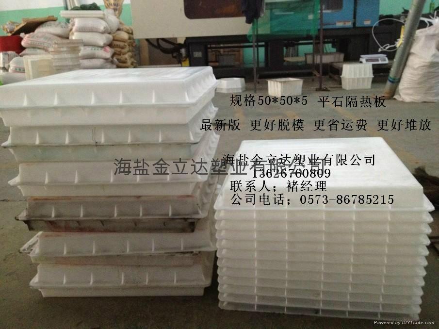 重庆沿江旅游六角形水泥砖塑料模具 3