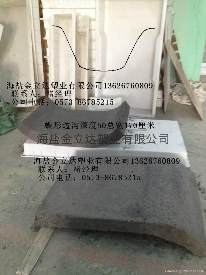 重慶河道護坡水泥塊塑料模 2