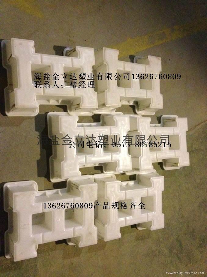 重庆河道护坡水泥块塑料模 3