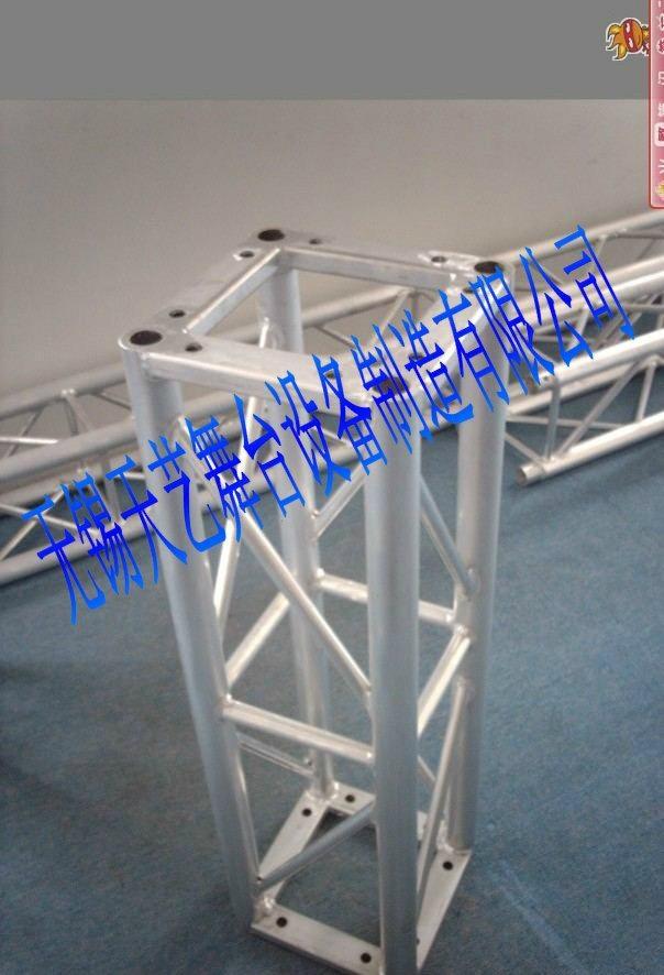 鋁合金桁架 3