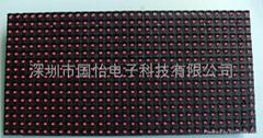 LED顯示屏LED單元板 LED模組