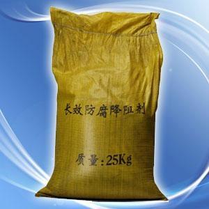 广东降阻剂 1