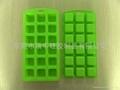 供應創意設計硅膠冰格 1