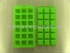 供应创意设计硅胶冰格