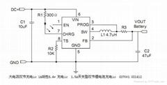 开关型单/双节1.5A大电流锂电充电芯片
