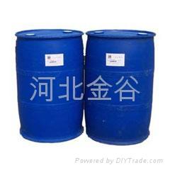 脂肪酸甲酯3級