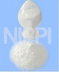 NIPPI鱼胶原蛋白肽