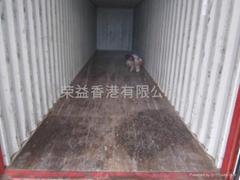 inspection service china