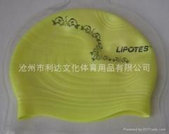 09年新款时尚个性浮雕游泳帽