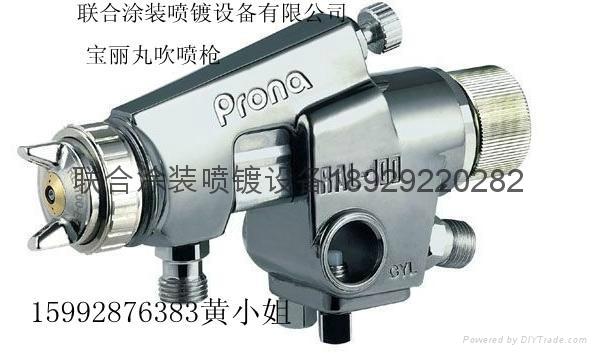 WA-200自動噴槍 3